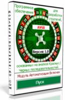 15% AVSB RU Coupon Code