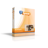 Amharic Complete Upgrade Coupon