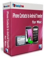 Backuptrans iPhone Contacts Backup & Restore for Mac (Personal Edition) Coupon