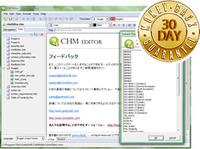 CHM Editor Coupons