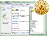 CHM Editor – Exclusive Coupon