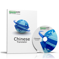 Chinese Translation Software – 15% Discount