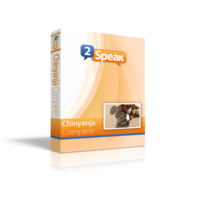 Chinyanja Complete Coupon
