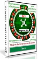DCS RU – Exclusive 15% off Coupons
