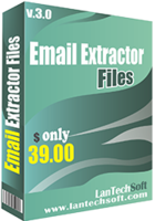 Exclusive Email Extractor Files Coupon