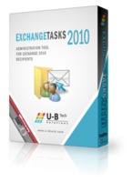 Exchange Tasks 2010 Enterprise Edition Coupon