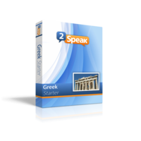 Greek Starter – 15% Off