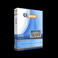 Greek Starter – 15% Off