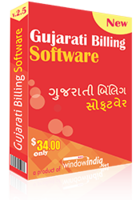 Exclusive Gujarati Billing Software Coupon Sale