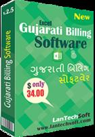 Gujarati Excel Billing Software Coupon