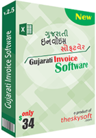 Gujarati Invoice Software – Exclusive 15% Off Coupon
