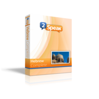Hebrew Complete – 15% Discount