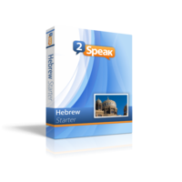 Hebrew Starter Coupon