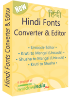 Hindi Fonts Converter and Editor Coupons