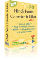 15% Hindi Fonts Converter Coupon Sale