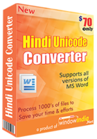 Hindi Unicode Converter Coupon