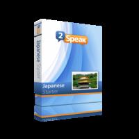 Japanese Starter Coupon