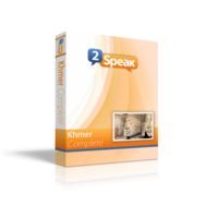 2SpeakLanguages – Khmer Complete Coupon Discount