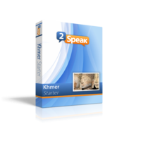 2SpeakLanguages – Khmer Starter Coupon