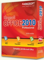 Kingsoft Office 2010 Pro Coupons
