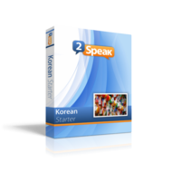 15% Off Korean Starter Sale Coupon