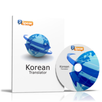 Korean Translation Software Coupon