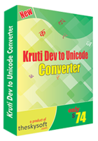 15% OFF – Kruti Dev to Unicode Converter