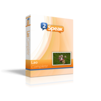 Lao Complete Coupon Code