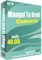 Mangal to Kruti Converter – Exclusive Coupon