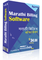 15% – Marathi Billing Software
