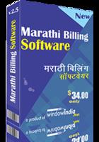 15% – Marathi Billing Software