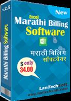 Marathi Excel Billing Software Coupon