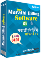 Exclusive Marathi Excel Billing Software Coupon Discount