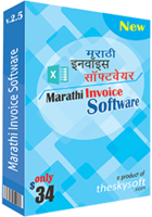 15 Percent – Marathi Invoice Software