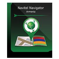 "Navitel Navigator. ""Armenia"". Coupon"