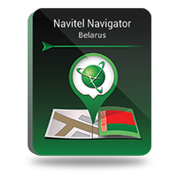 "Exclusive Navitel Navigator. ""Belarus"". Coupon"