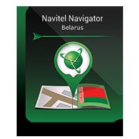 """Exclusive Navitel Navigator. """"Belarus"""". Coupon"""