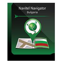 "Navitel Navigator. ""Bulgaria"". – 15% Sale"