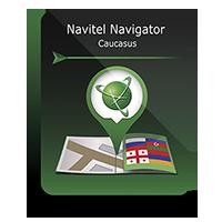 """Navitel Navigator. """"Caucasus"""" Coupons"""