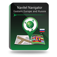 "15% Navitel Navigator. ""Eastern Europe and Russia"". Coupon"