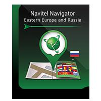 "15% Navitel Navigator. ""Eastern Europe and Russia"". Coupon"