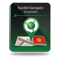 "15% Off Navitel Navigator. ""Kyrgyzstan"" (365 days) Coupon"