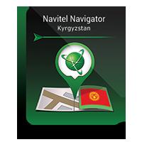 "Navitel Navigator. ""Kyrgyzstan"". – 15% Discount"