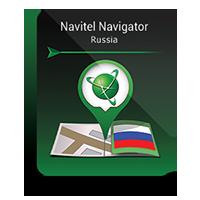 Navitel Navigator. Russia. – Exclusive 15% Discount