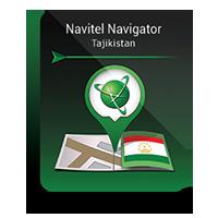 "Exclusive Navitel Navigator. ""Tajikistan"" (365 days) Coupon Code"