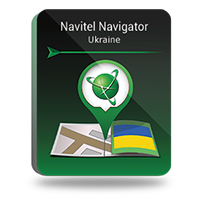 Exclusive Navitel Navigator. Ukraine. Coupon