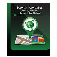 "15% Navitel Navigator. ""Unity"". Coupons"