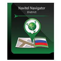15% off – Navitel Navigator. Ural Federal district of Russia