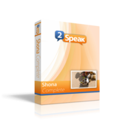 Exclusive Shona Complete Coupon