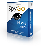 SpyGo Home Edition Coupon